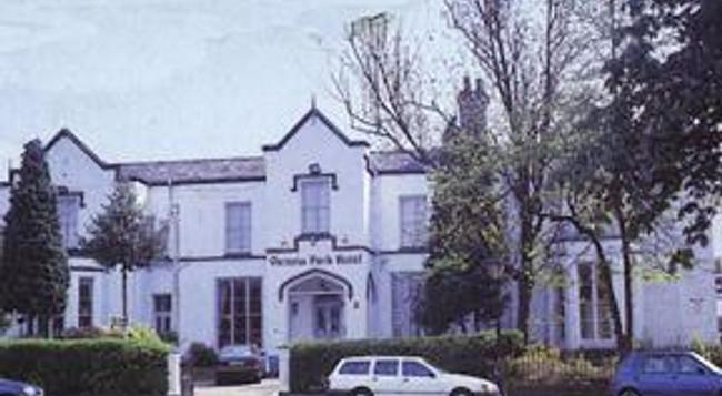 Victoria Park Hotel - 맨체스터 - 건물