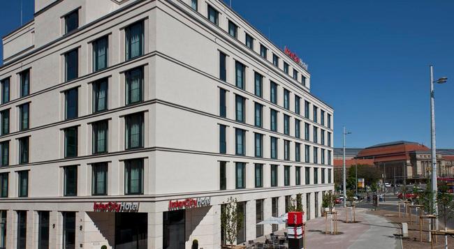 인터시티호텔 라이프치히 - 라이프치히 - 건물