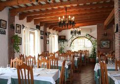 Hotel Restaurante Blanco y Verde - Conil de la Frontera - 레스토랑