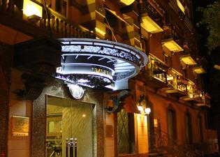 임페리얼 팰리스 호텔