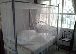 Radius Guest Flats - Kigali - 침실