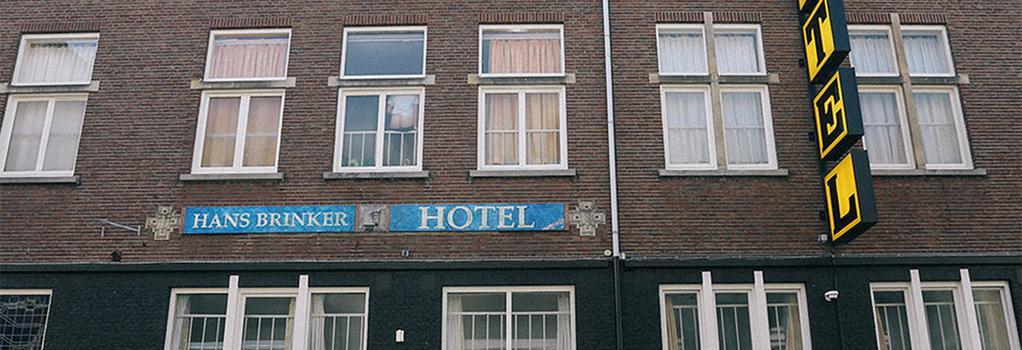 한스 브링커 호스텔 암스테르담 - 암스테르담 - 건물
