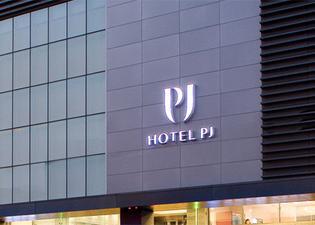 호텔 PJ 명동