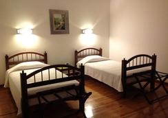 Dakota Bed and Breakfast - 멕시코시티 - 침실