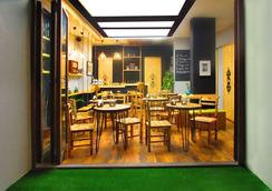 Stay Inn Taksim Hostel - 이스탄불 - 레스토랑