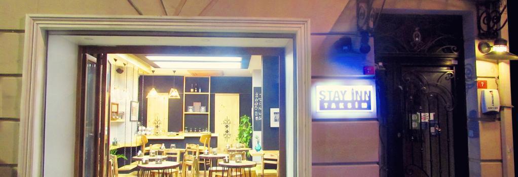 Stay Inn Taksim Hostel - 이스탄불 - 건물