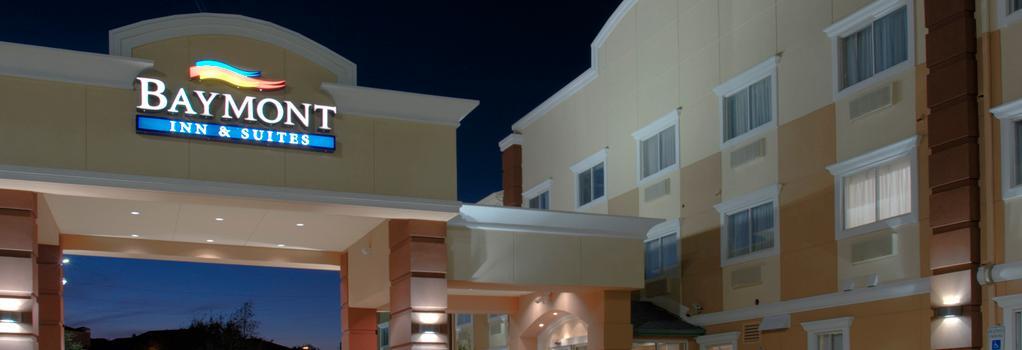 Baymont Inn & Suites Dallas/ Love Field - 댈러스 - 건물