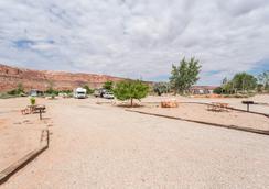 Archview RV Resort & Campground - 모아브 - 야외뷰