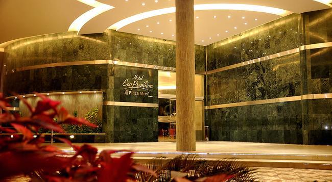 Hotel Plaza Meru - Puerto Ordaz - 건물