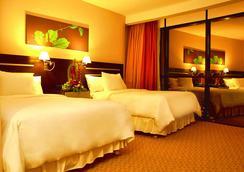 Hotel Plaza Meru - Puerto Ordaz - 침실