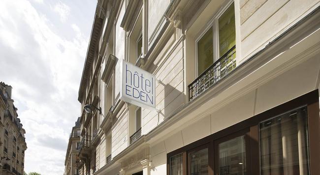 호텔 에덴 - 파리 - 건물