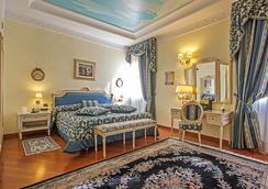다니엘스 호텔 - 로마 - 침실