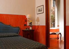 Hotel Portoghesi - 로마 - 침실