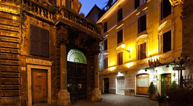 Hotel Portoghesi - 로마 - 건물