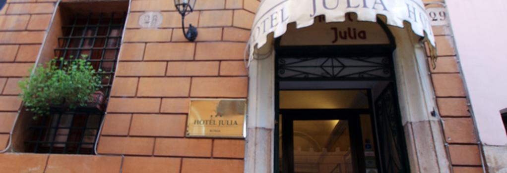 호텔 줄리아 - 로마 - 건물