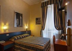 호텔 줄리아 - 로마 - 침실