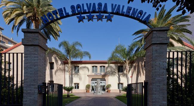 호텔 솔바사 발렌시아 - 발렌시아 - 건물