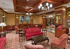 The Milburn Hotel - 뉴욕 - 로비