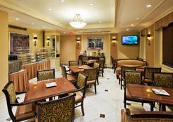 더 밀번 호텔 - 뉴욕 - 레스토랑