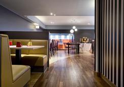 Antwerp City Hotel - 안트베르펜 - 레스토랑