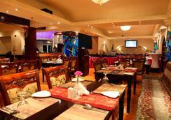 포춘 카라마 호텔 - 두바이 - 레스토랑