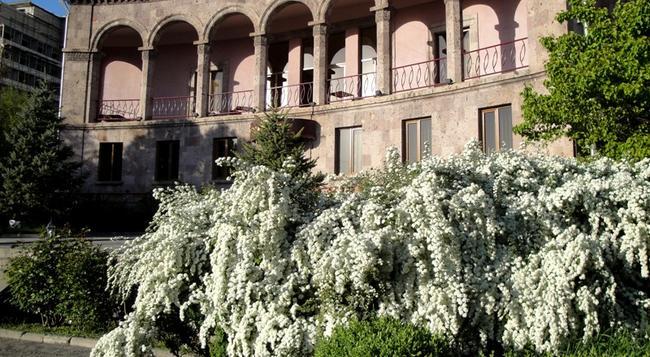 Villa des Roses Hotel - Yerevan - 건물