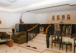 White House Suites - 베이루트 - 로비