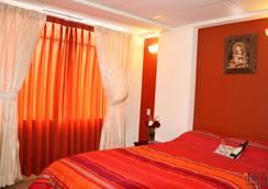 Inka's Tambo Hotel - 쿠스코 - 침실