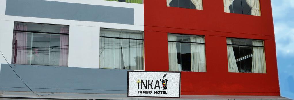 Inka's Tambo Hotel - 쿠스코 - 건물