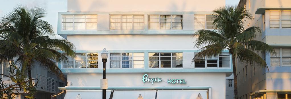 펭귄 호텔 - 마이애미비치 - 건물