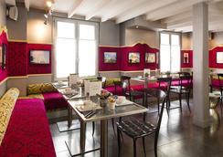 호텔 디자인 소르본 - 파리 - 레스토랑
