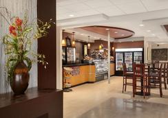 라마다 프라자 호텔 뉴워크 공항 - 뉴어크 - 레스토랑