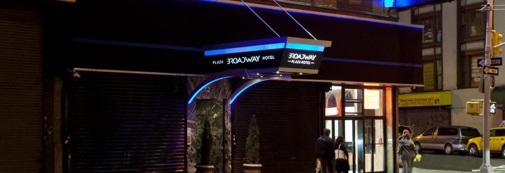 브로드웨이 플라자 호텔 - 뉴욕 - 건물