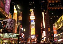 호텔 세인트 제임스 - 뉴욕 - 관광 명소