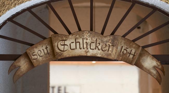 호텔 슐리커 - 뮌헨 - 건물