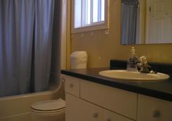 Susan's Villa - 나이아가라폴스 - 욕실