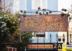 Villa Asesor - 그단스크 - 야외뷰