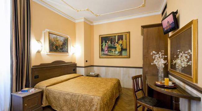 마르코 폴로 호텔 로마 - 로마 - 침실