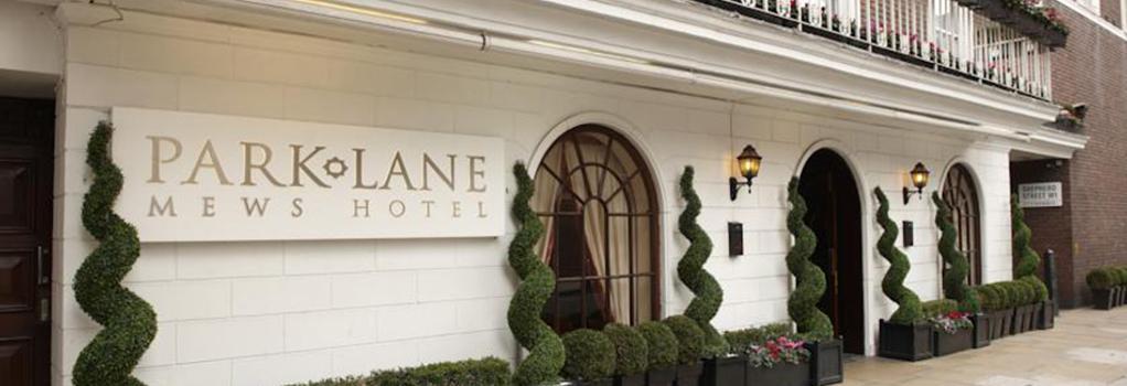 파크 레인 뮤즈 호텔 런던 - 런던 - 건물