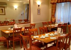 St George Hotel - 런던 - 레스토랑