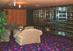 Shanghai Fanyang Hotel - 상하이 - 라운지