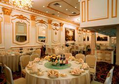 Shanghai Fanyang Hotel - 상하이 - 컨퍼런스 룸