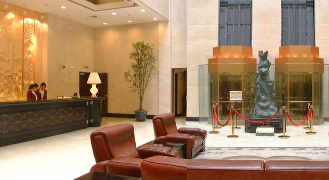 상하이 판양 호텔 - 상하이 - 로비