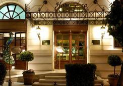 헤라 호텔 - 아테네 - 로비