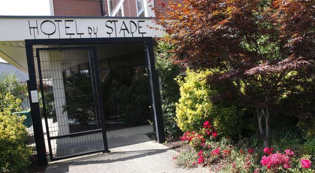 Brit Hôtel du Stade - 렌 - 건물