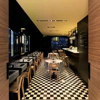 호텔 드 넬 Restaurant