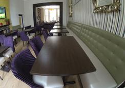 1 렉스햄 가든 호텔 - 런던 - 레스토랑