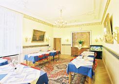 Hotel Gunia - 베를린 - 레스토랑