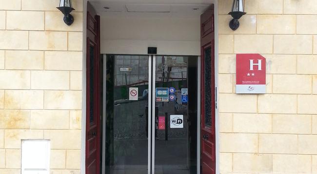 호텔 팩스 몽마르트 - 파리 - 야외뷰