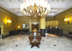 아메리칸 이그제큐티브 호텔 멘도사 - 멘도사 - 로비